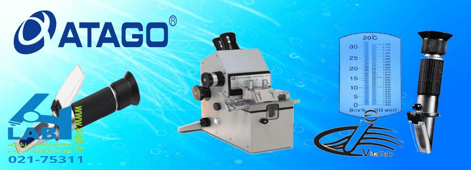 رفرکتومترrefractometer